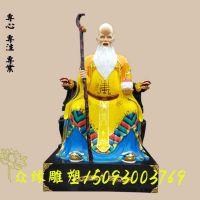 台湾众缘佛像直销福禄寿 批发树脂福禄寿,玻璃钢神像可以彩绘,也可保持原色或洗古铜色,亦可贴金。