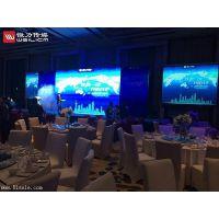 深圳中小企业年会计划