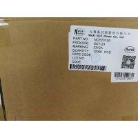 NCE2302 SOT-23 20V4.5A MOS管 NCE新洁能代理