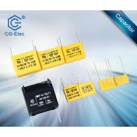 广东品牌MKP-X2电磁炉小型化滤波电容器