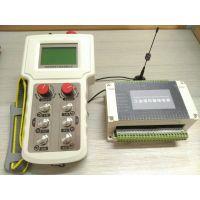 工业遥控器定制企业南京帝淮科技毫秒级响应变频电机遥控器产品应用指南