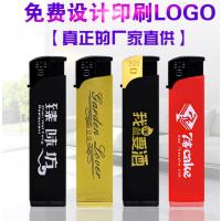厂家直销一次性打火机 保定厂家可印logo