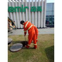 上海嘉定区外冈镇专业高压清洗管道 吸粪清理化粪池公司