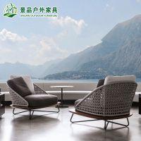 新款北欧户外藤沙发样板房售楼部室外设计师藤编沙发家具藤椅茶几