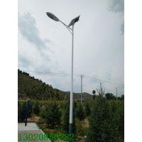 邢台太阳能路灯销售,邢台LED太阳能路灯灯具风光互补路灯