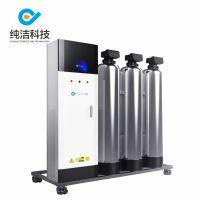 内窥镜、供应室用纯水设备四川纯洁科技