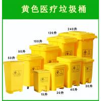 黄色灰色医疗脚踏垃圾桶 山东阜辰塑业厂家直销规格齐全 闪电发货量大优惠