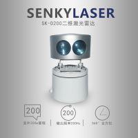申稷光电 SK-D200二维TOF激光测距扫描雷达 测距仪 区域检测导航定位测量仪