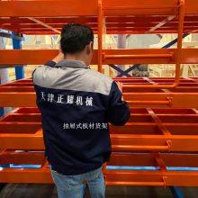 四川金属板放置架 抽屉式板材货架报价 平放板材架