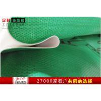 装修复合地板保护材料-巨迈装修保护材料(推荐商家)