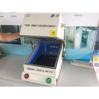 SYK-041B 气动屏蔽箱、WI-FI屏蔽箱、蓝牙屏蔽箱,可以定做生产