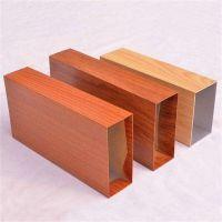 木纹铝方通 弧形铝方通吊顶 铝方通厂家定制