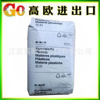 PA66/德国巴斯夫/A3EG3 加纤增强15%尼龙 耐高温 聚酰胺尼龙66