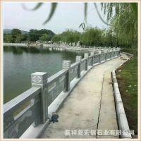 厂家直销石雕花岗岩桥栏杆护栏多少钱一米青石汉白玉石栏杆价格