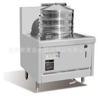 大型商用厨房设备金佰特天然气液化气两用燃气环保不锈钢单头蒸炉