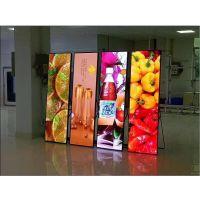 LED商业广告机 LEDP5全彩海报屏 显示屏生产厂家