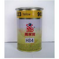 忠远供应马来宾H84-PU烤漆面丝印移印油墨