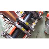 商丘全自动热熔对接机价格 PE90-315全自动热熔机多少钱