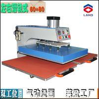 供应双工位60*80气动烫画机 服装烫印机 T恤热转印机高压烫画机