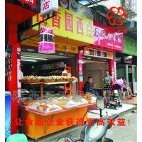 枣庄麻花批发适用机型休闲食品厂设备休闲食品加工设备