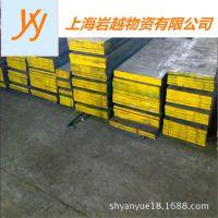 现货供应优特钢10Ni3MnCuAl塑料模具钢 圆钢板材量大从优质量保证