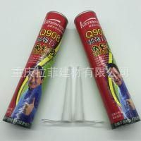 卡玫尔Q908超强力免钉胶流畅不流枪,打胶更省力,无异味,300ML