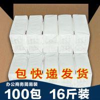 抽纸整箱家用原木纸巾擦手纸小包餐巾纸家庭装卫生纸100包包快递c