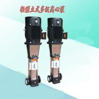 供应 可批发CDL16-10FSWPC南方立式多级超滤反渗透加压泵
