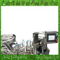 高品质液体 常压 三菱系统液体自动灌装机