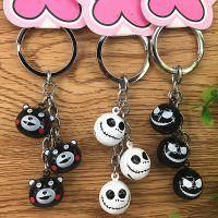 工厂直销卡通创意小熊铃铛钥匙圈 情侣挂件杰克日韩可爱钥匙扣