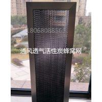 光氧催化板除甲醛除异味 光解设备用铝基纳米二氧化钛光催化板光触媒