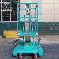 神牛重工GTWY系列单柱4-10米铝合金升降机室内外小型移动升降台