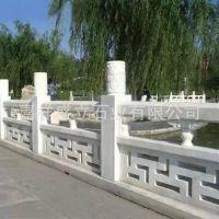 石栏杆厂家定做汉白玉石雕栏杆 精美雕刻优质石头栏杆 包安装