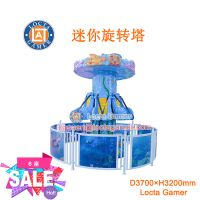 广东中山儿童机械类安全工厂直供泰乐游乐设备迷你旋转塔旋转升降跳跃小型儿童座椅免检设备