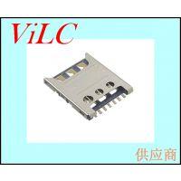 NANO SIM卡座6+1P外焊=常开开关-1.25H平贴SIM连接器