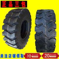 工程轮胎14 16 90-16 16/70-20-24装载