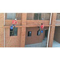 永秀清洁(图)-大楼外墙清洗-六盘水外墙清洗