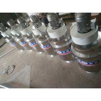 厂家供应高速混合机除尘器 粉尘收集器