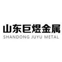 山东巨煜金属科技有限公司