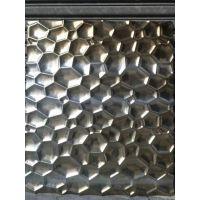 青岛定制好看又大气冲压板304不锈钢板建筑装饰