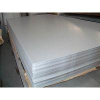 天津不锈钢板材加工 304不锈钢板 2B板特价批发