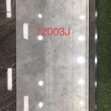 金丝大理石瓷砖 600*1200 800*800