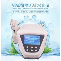 钒钛微晶水光仪水光机皮肤管理嫩肤仪家用无针导入水光针美容仪器