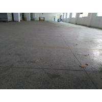 神湾车间水泥地翻新--三乡混凝土起灰处理--三角厂房地面无尘硬化