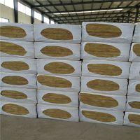 河北专业生产岩棉板 砂浆岩棉保温板
