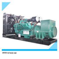 深圳1340KW康明斯柴油发电机组