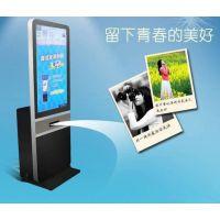 鑫飞智显厂家直销可定制 照片打印播放广告