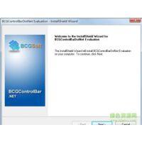 BCGControlBar Library .NET购买|正版|软件|代理商|销售|采购|报价格|