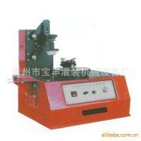 热销供应2014新款8×35mm油墨打码机 质量
