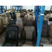 座椅回收销售